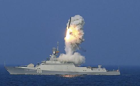 Testul unor rachete Kalibr de pe crucişătorul Grad Sviyashsk din Marea Caspică, 2013
