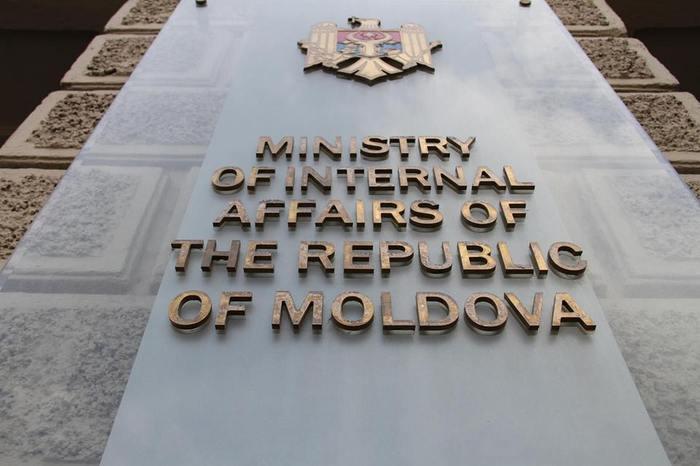 Ministerul Afacerilor Interne al Republicii Moldova