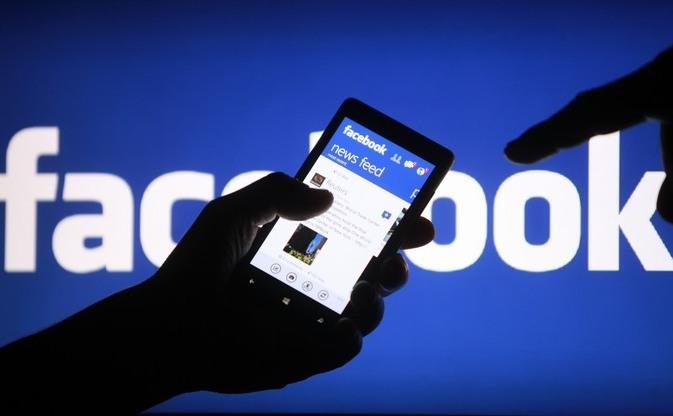 Căutarea pe Facebook