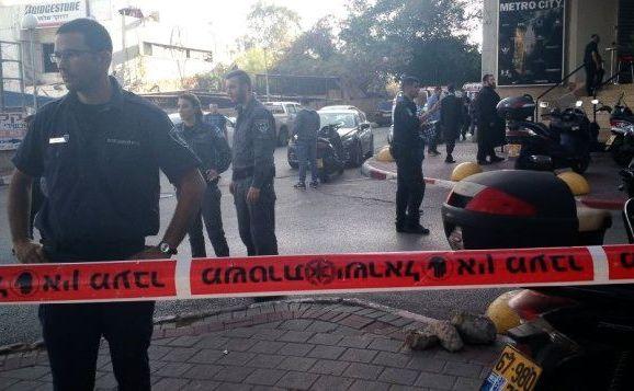 Scena unui atac prin înjunghiere în Tel Aviv, 19 noiembrie 2015.