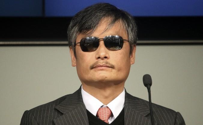 Chen Guangcheng, la Cato Institute, 23 nov 2015.