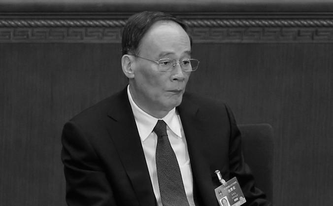 Secretarul Comisiei Centrale de Inspecţie a Disciplinei, Wang Qishan, 5 martie 2015.