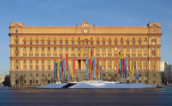 Sediul FSB în Moscova.