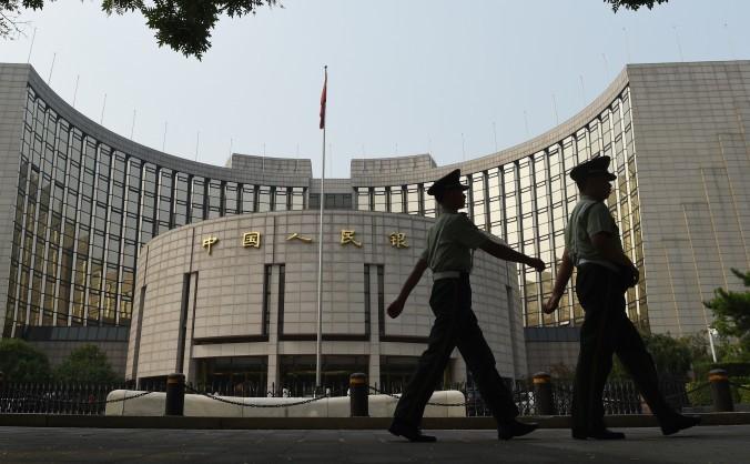 Miliţie în faţa Băncii Chinei, Beijing