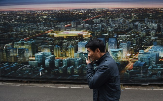 Pietoni prin Beijing