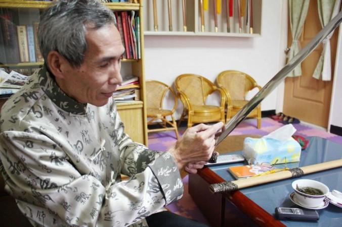 Maestrul făuritor de săbii Chen Shih-Tsung