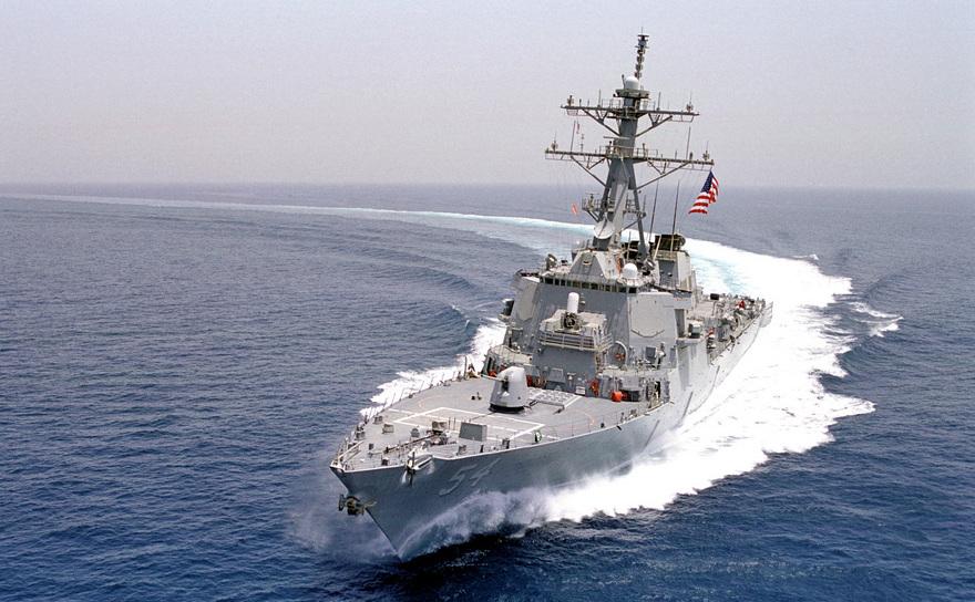 Distrugătorul american USS Curtis Wilbur.