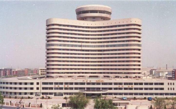 Spitalul Central Nr. 1 din Tianjin.