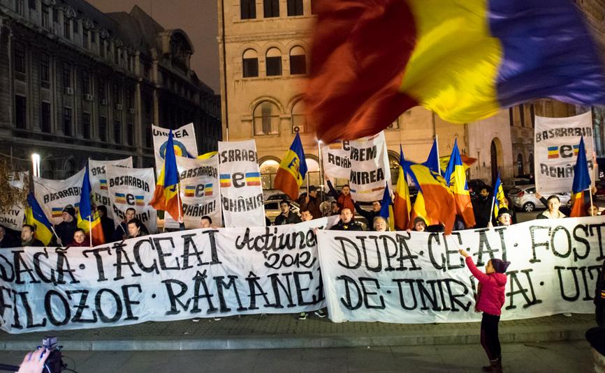 Protest al unioniştilor în Piaţa Universităţii, 20 februarie 2016