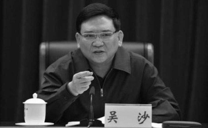 Wu Sha, fost şef al securităţii din Guangzhou, China.