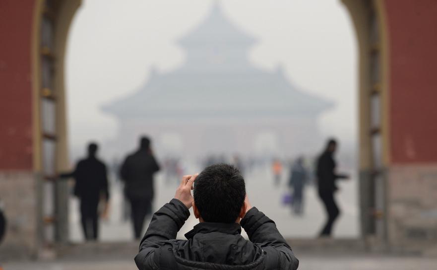 Templul Cerului, întrevăzut prin ceaţa poluării sociale, Beijing