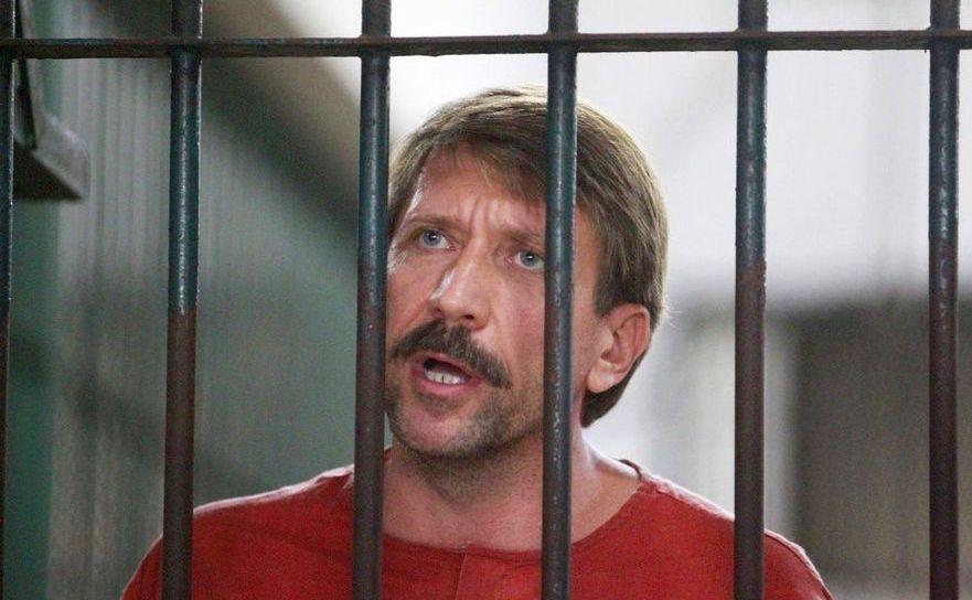 Traficantul rus de arme Viktor Bout.