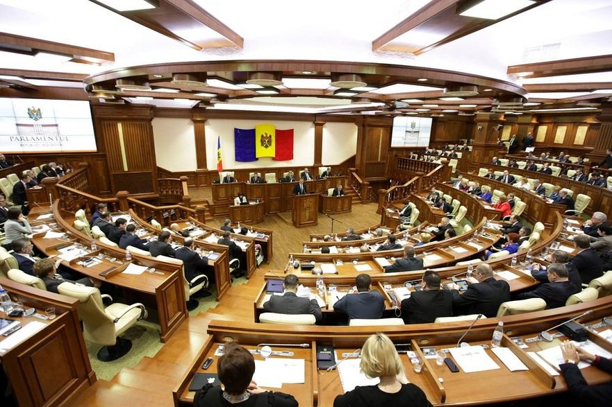 Şedinţa Parlamentului