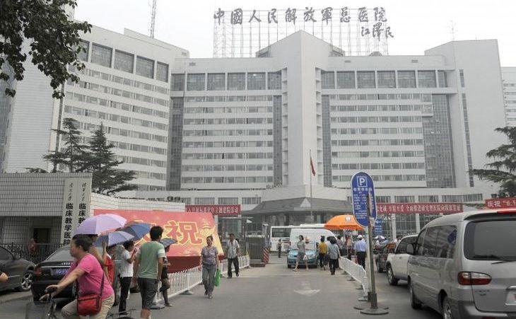 Spitalul militar Nr. 301 din Beijing, 6 iulie 2011.