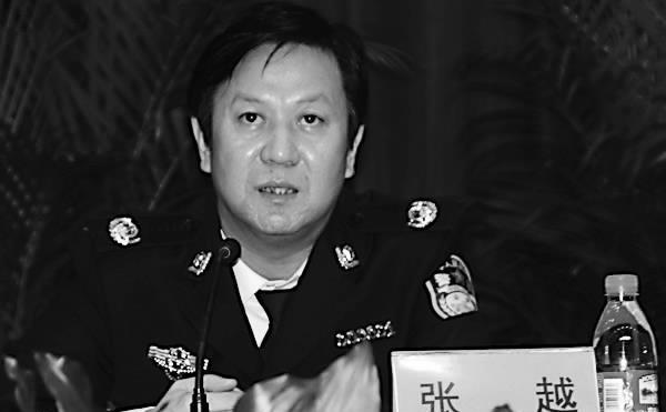 Zhuang Yue, fostul şef al securităţii din Provincia Hubei, China