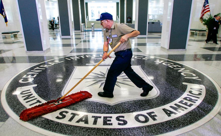 Birourile CIA din Langley, Va.