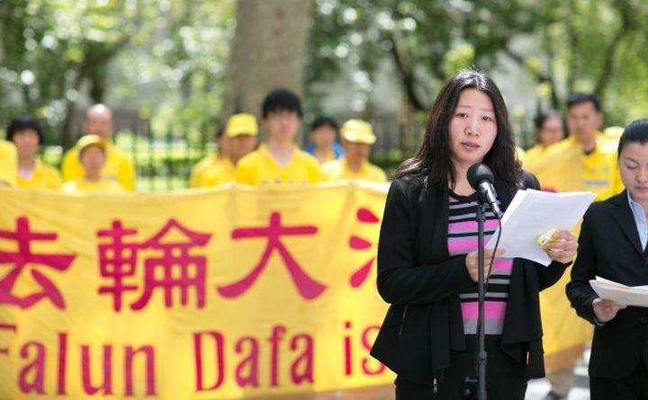 Lu Shiyu povesteşte despre cum a fost persecutată în China pentru că practică Falun Gong, 11 mai 2016, New York.