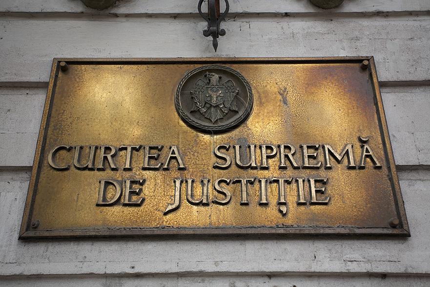 Curtea Supremă de Justiţie din Moldova