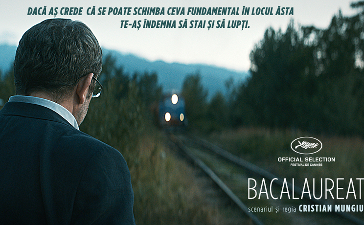 Bacalaureat, de Cristian Mungiu, scenă din film