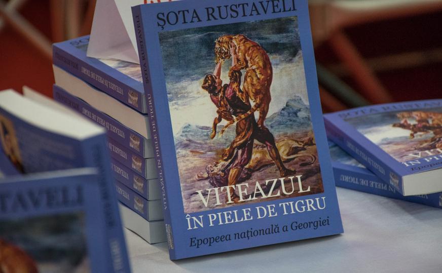 Cartea Epopeea nationala a Georgiei,''Viteazul in piele de tigru,lansata la Bookfest''