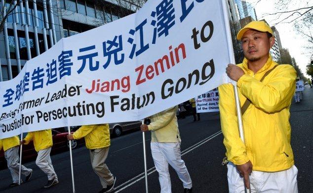 """""""Aduceţi-l pe Jiang Zemin în faţa justiţiei pentru persecutarea Falun Gong"""" au cerut demonstranţii pe 4 septembrie 2015 la Sydney."""