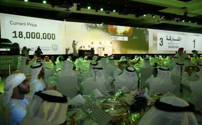 Licitaţie organizată în emiratul de Sharja