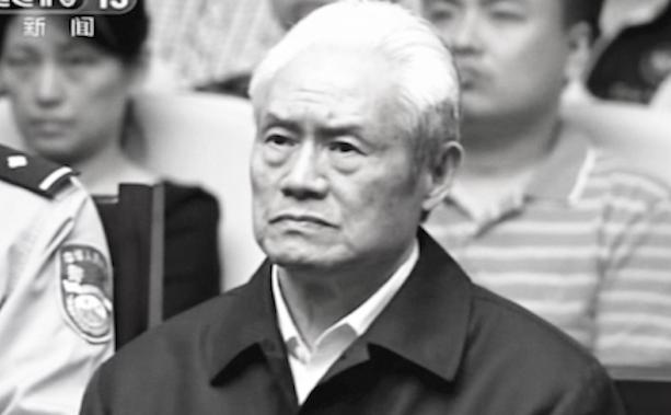 Fostul Ţar al Securităţii Zhou Yongkang într-un tribunal al Poporului din oraşul China, 11 iunie 2015
