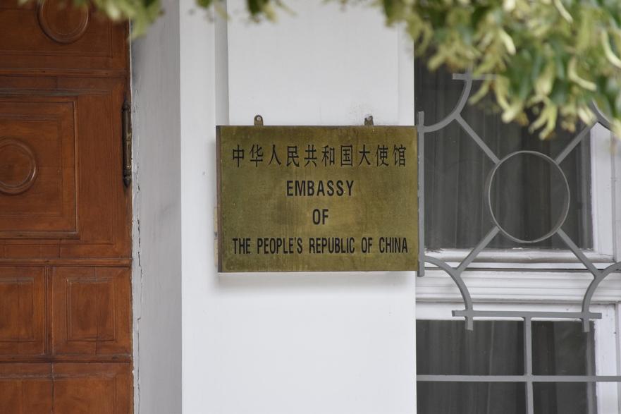 Ambasada Chinei la Chişinău