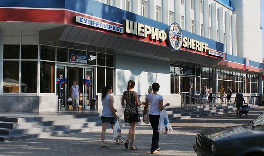 "Supermarket ""Sheriff"" în oraşul Tiraspol, iunie 2016"