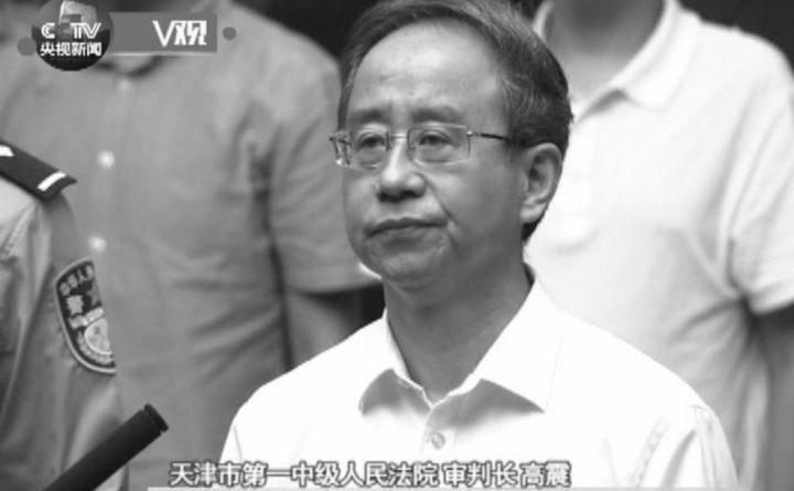 Ling Jihua, ajutor al fostului preşedinte chinez Hu Jintao, a fost condamnat la închisoare pe viaţă în 7 iunie 2016.