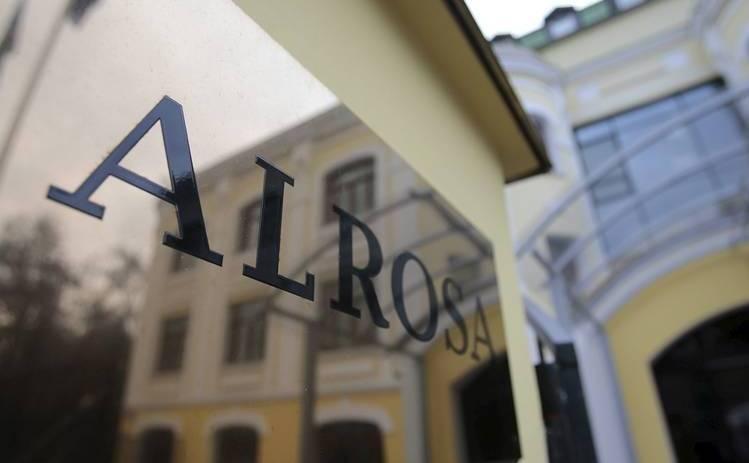 Biroul din Moscova al companiei Alrosa.