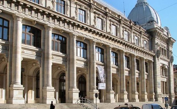Muzeul Naţional de Istorie al României (MNIR)