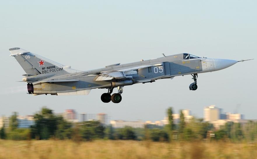 Bombardier rusesc Su-24M2.