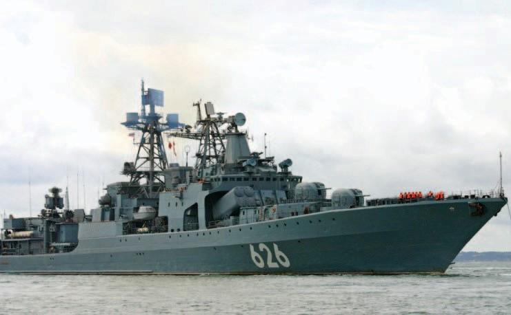 Navă de luptă rusească în Marea Mediterană.