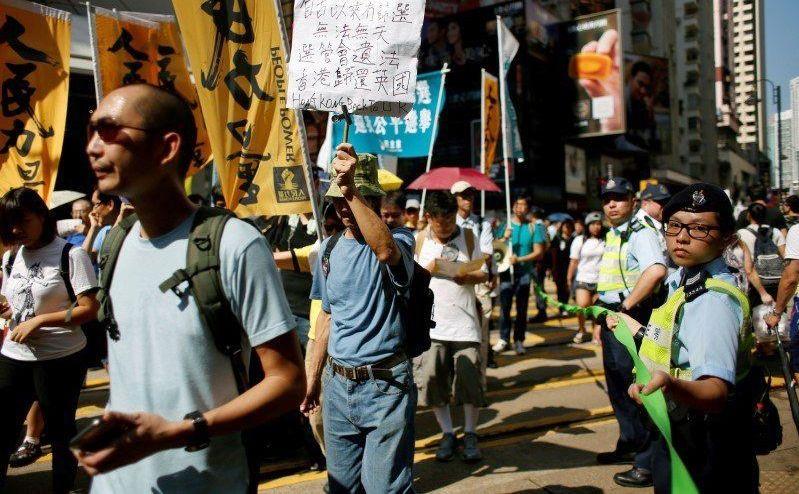Protest în Hong Kong împotriva amestecului Chinei în problemele politice ale oraşului, 21 august 2016.