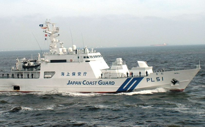 Navă a Pazei de Coastă a Japoniei.