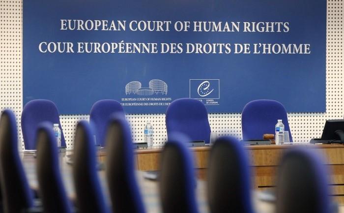 CEDO (Curtea Europeană pentru Drepturile Omului)