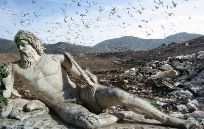 Groapă de gunoi