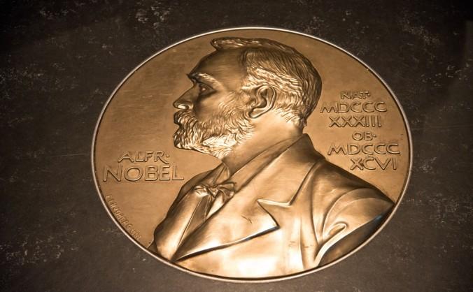 Portretul lui Alfred Nobel aflat la Academia suedeză din Piaţa Stortorget.