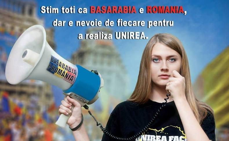 """Afiş al marşului """"Luptă pentru Basarabia!"""""""