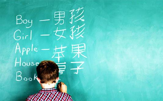 Copil învăţând chineza