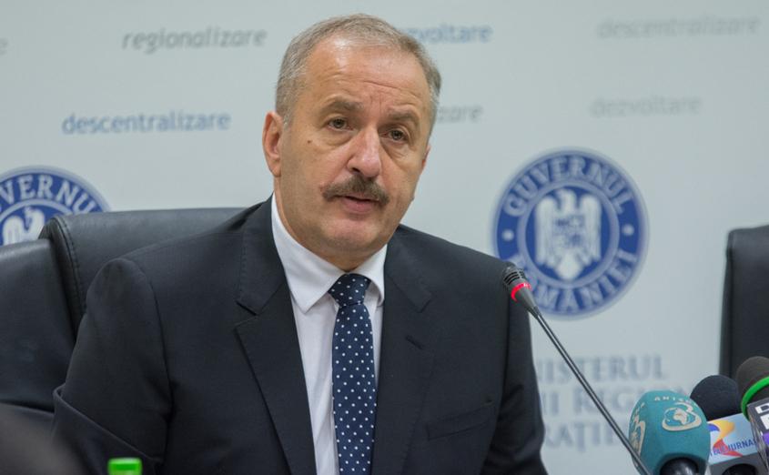 Vasile Dîncu(MDRAP)
