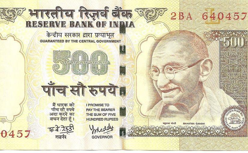 Bancnotă de 500 de rupii.