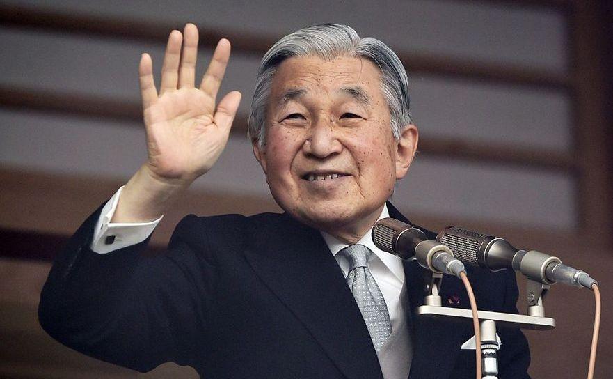 Împăratul Japoniei, Akihito