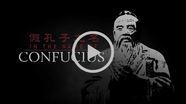 În numele lui Confucius