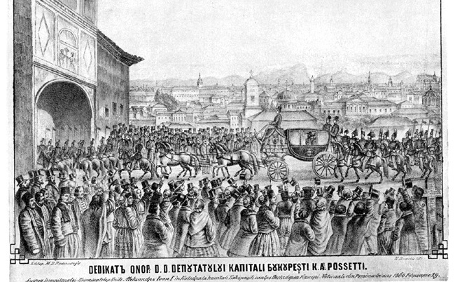 Cortegiul domnesc al lui Alexandru Ioan Cuza trece pe sub turnul Mitropoliei, 29 februarie 1860.