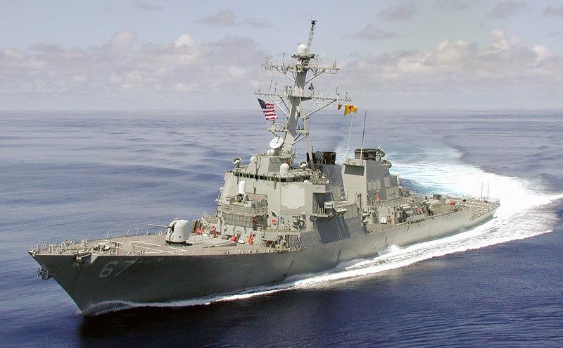 Distrugătorul american USS Cole.