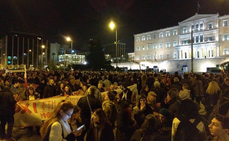 Protest anti-austeritate în Atena, Grecia, 21 februarie 2017.