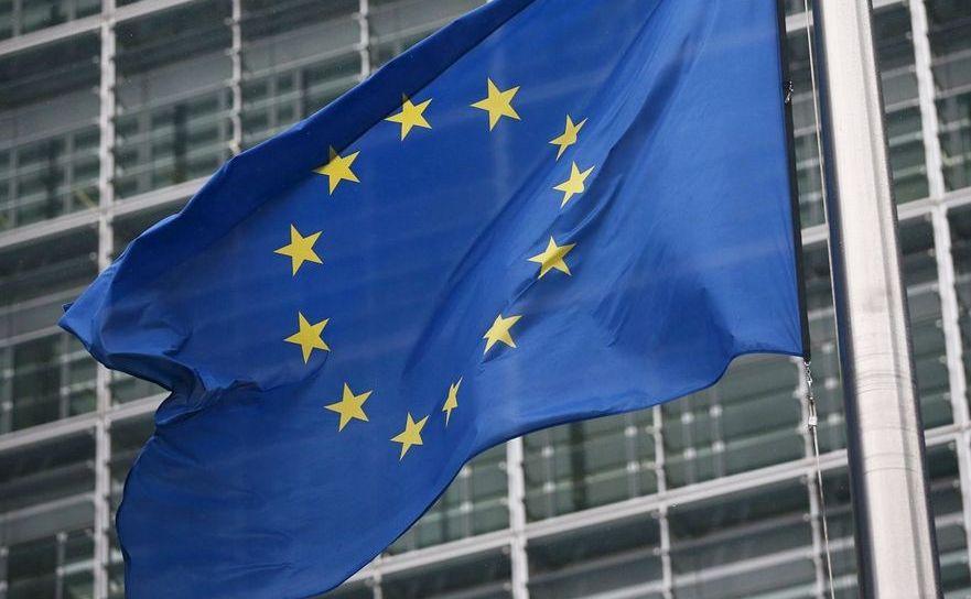 Steagul Uniunii Europene.