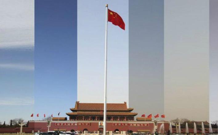 Beijing în timpul evenimentului politic